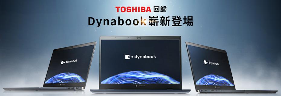 DYNABOOK BN