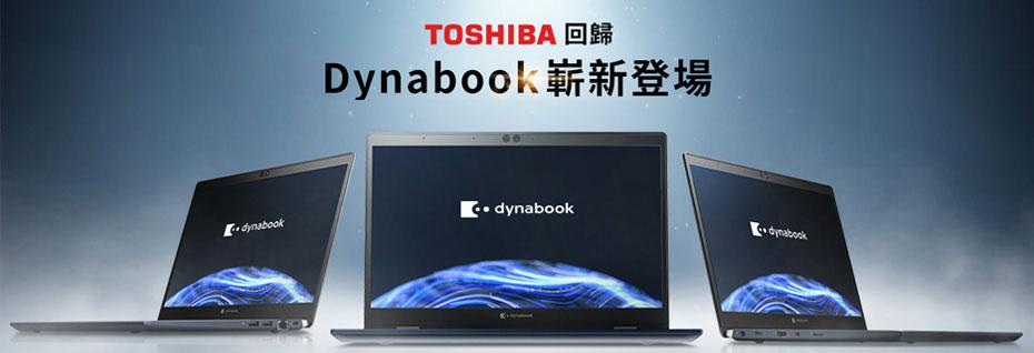 DYNABOOK-BN